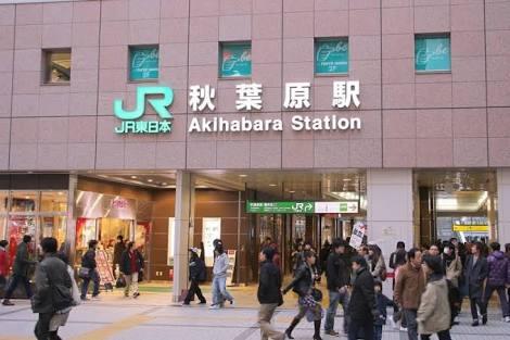 "Mengapa ""Akihabara"" Disingkat Menjadi ""Akiba?"" Ini Dia Alasannya 1"