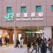 "Mengapa ""Akihabara"" Disingkat Menjadi ""Akiba?"" Ini Dia Alasannya 11"