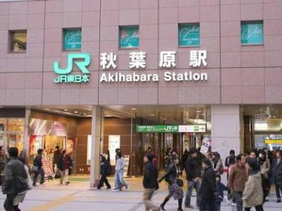 "Mengapa ""Akihabara"" Disingkat Menjadi ""Akiba?"" Ini Dia Alasannya 288"