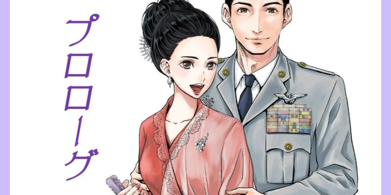 Erabareru Onna ni Onarinasai – Dewi Fujin no Konkatsuron, Manga Yang Mengisahkan Kehidupan Ratna Sari Dewi, Istri Presiden Soekarno 1