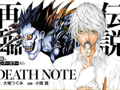 Majalah Jump SQ. Akan Menerbitkan Chapter One-Shot Baru Dari Manga Death Note Pada Bulan Februari 4