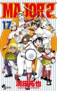 Season Kedua Anime Major 2nd Ungkap Seiyuu Baru Dan Staff Serta Tanggal Tayangnya 3