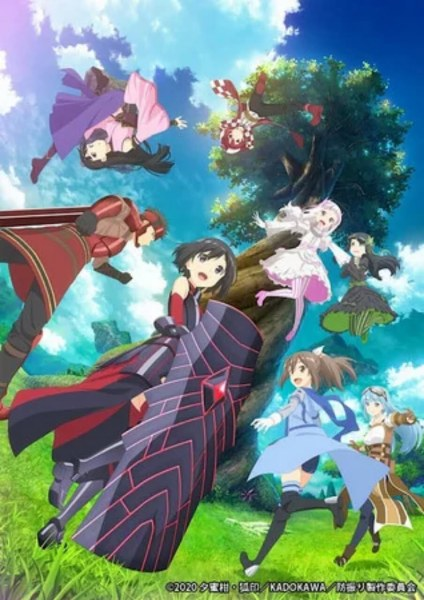 Anime BOFURI: I Don't Want to Get Hurt, So I'll Max Out My Defense Memiliki 12 Episode 1