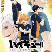 Anime Haikyu!! To The Top Akan Memiliki 25 Episode 21