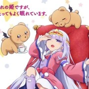 Anime TV Sleepy Princess in the Demon Castle Ungkap Seiyuu Utama & Staff 17