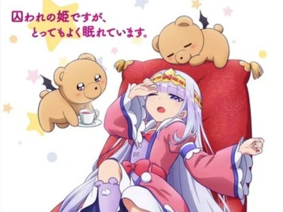 Anime TV Sleepy Princess in the Demon Castle Ungkap Seiyuu Utama & Staff 9