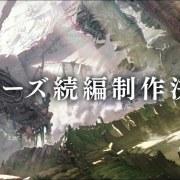 Anime Made in Abyss Dapatkan Sekuel 17