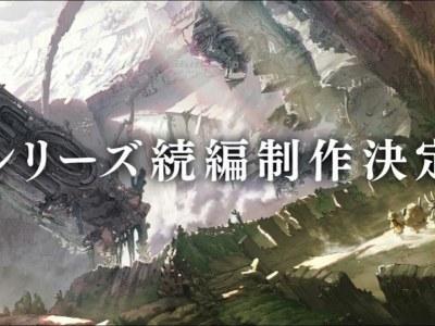 Anime Made in Abyss Dapatkan Sekuel 28
