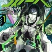 Manga Space Battleship Tiramisu Akan Berakhir Dalam 3 Chapter 18