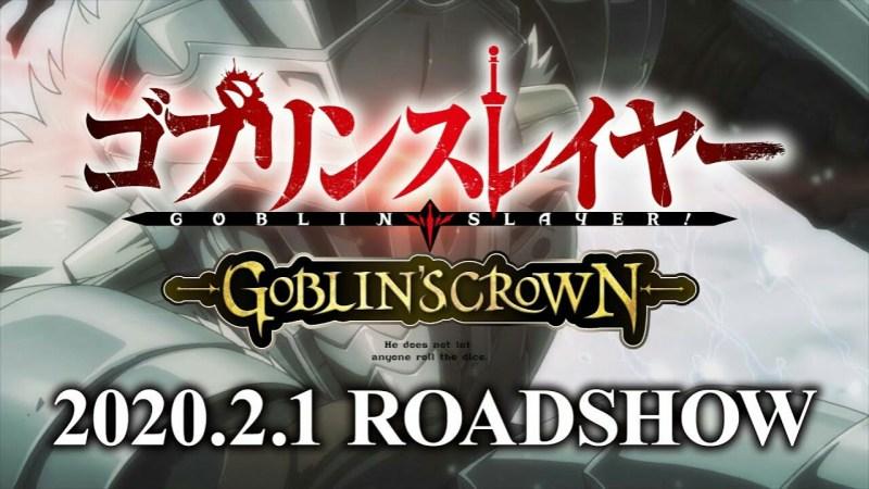 Trailer Lengkap Anime Goblin Slayer: Goblin's Crown Telah Dirilis 1