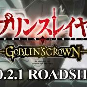 Trailer Lengkap Anime Goblin Slayer: Goblin's Crown Telah Dirilis 10