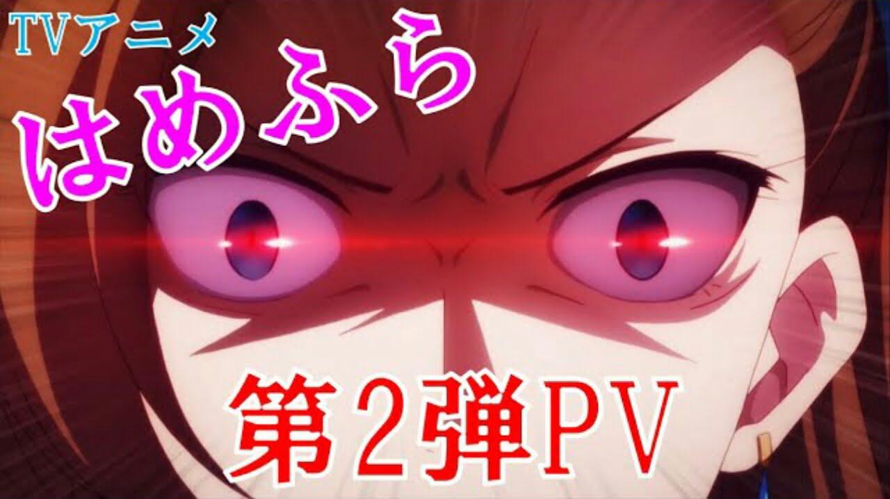 PV Kedua Anime My Next Life as a Villainess: All Routes Lead to Doom! Ungkap Seiyuu Lainnya Dan Penyanyi Lagu Penutup 1