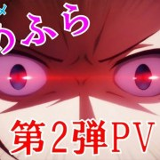 PV Kedua Anime My Next Life as a Villainess: All Routes Lead to Doom! Ungkap Seiyuu Lainnya Dan Penyanyi Lagu Penutup 15