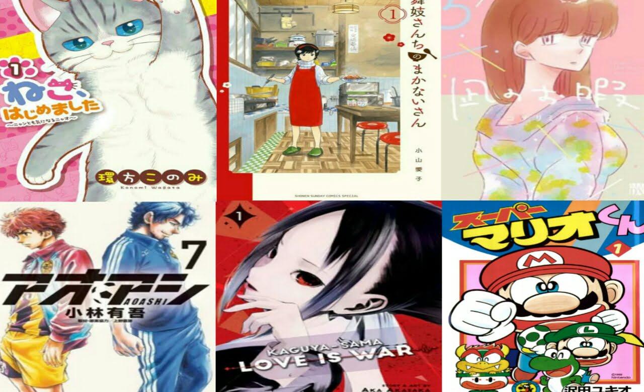 Kaguya-sama: Love is War Dan Lainnya Menangkan Shogakukan Manga Awards Ke-65 1