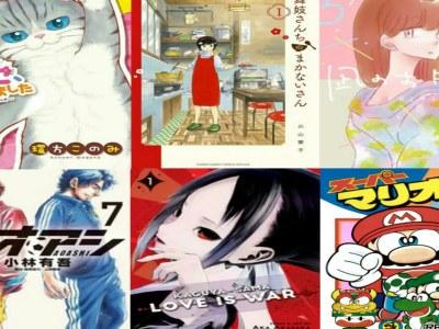 Kaguya-sama: Love is War Dan Lainnya Menangkan Shogakukan Manga Awards Ke-65 2