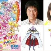 Film Anime Precure Miracle Leap: Minna to Fushigi na 1-nichi Diperankan Kurumi Inagaki, Hiroaki Hirata 10