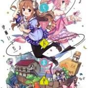 Manga Machikado Mazoku Lanjut Setelah 2 Bulan Hiatus 9