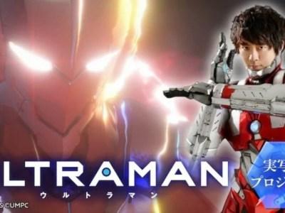 PV Live-Action Untuk Anime Ultraman Akan Menampilkan Seiyuu Anime, Lagu OLDCODEX 26