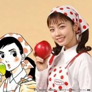 Live-Action Bishoku Tantei Akechi Goro Diperankan Oleh Fūka Koshiba 15