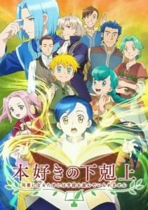 Episode OVA Dari Anime Ascendance of a Bookworm Diperlihatkan Dalam Video 2