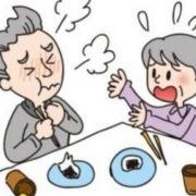 Di Tokyo, 6 Orang Dilarikan ke Rumah Sakit Karena Keselek Kue Mochi 119