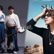 Yoshida Brothers Dan Sugizo Menyanyikan Lagu Pembuka Untuk Seri Anime Gibiate Garapan Yoshitaka Amano 11