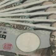 Simpan Uang Demi Karakter Favorit: Pengguna Twitter Jepang Jelaskan Bagaimana Cara Simpan Uang Ribuan Yen! 9