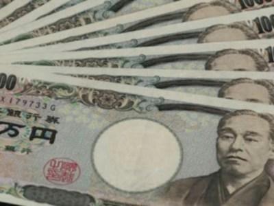 Simpan Uang Demi Karakter Favorit: Pengguna Twitter Jepang Jelaskan Bagaimana Cara Simpan Uang Ribuan Yen! 31
