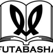 Futabasha Akan Luncurkan Situs Manga Web Action Pada Bulan Februari 8