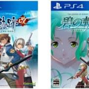 Tanggal Peluncuran Game 'Legend of Heroes: Zero no Kiseki Kai' Dan 'Legend of Heroes: Ao no Kiseki Kai' Diumumkan 19