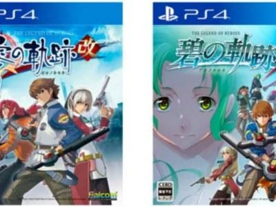 Tanggal Peluncuran Game 'Legend of Heroes: Zero no Kiseki Kai' Dan 'Legend of Heroes: Ao no Kiseki Kai' Diumumkan 16
