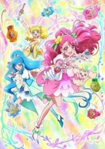 Shizuka Itou dan Hiroki Yasumoto Ikut Berperan Dalam Anime Healin' Good Precure 4