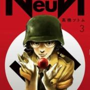 Bagian Pertama Manga Neun Berakhir 22