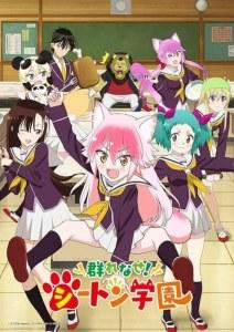 Anime Murenase! Seton Gakuen Diperankan Yū Serizawa 2