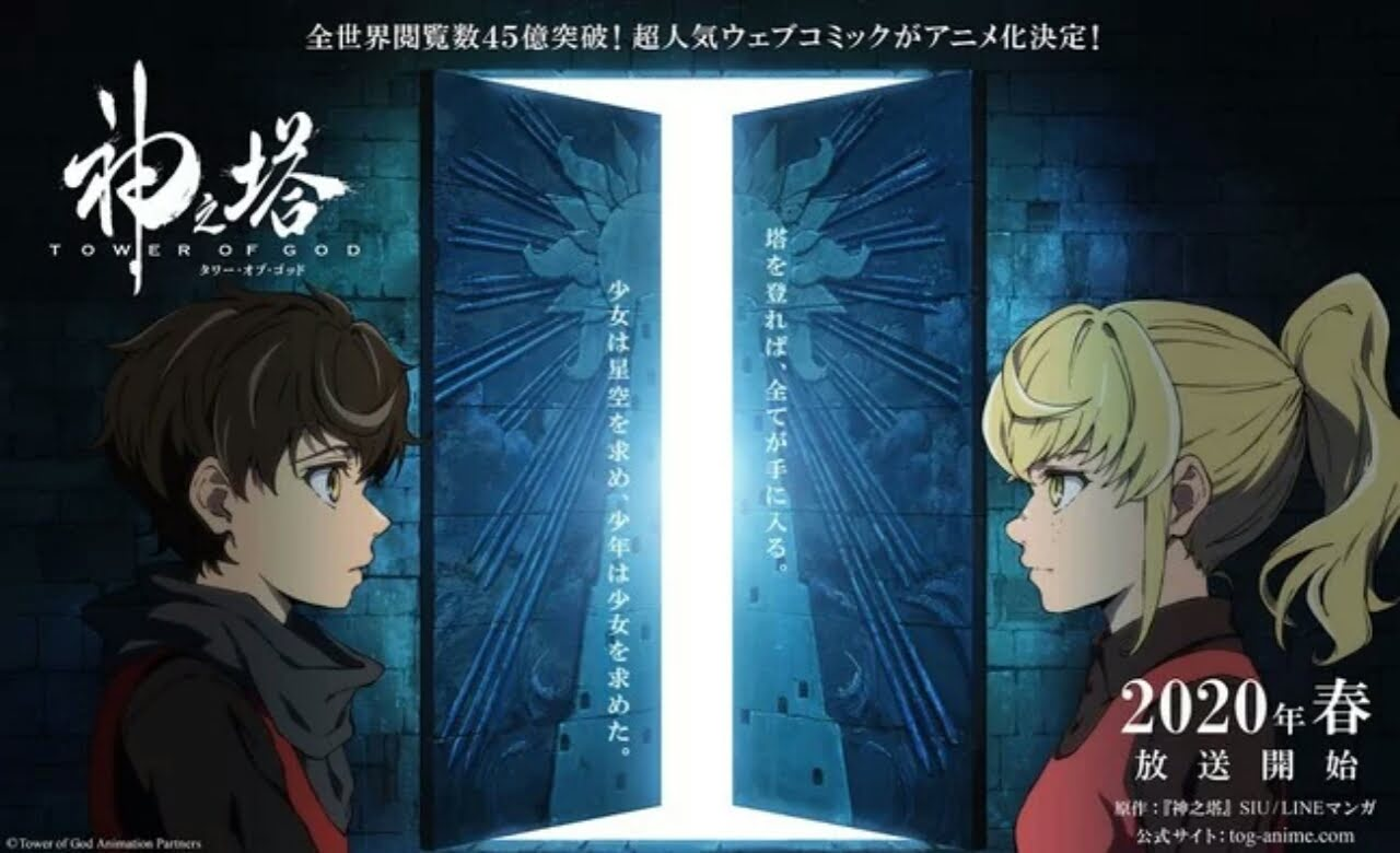 Manhwa Tower of God Karya SIU Dapatkan Adaptasi Animasi 1