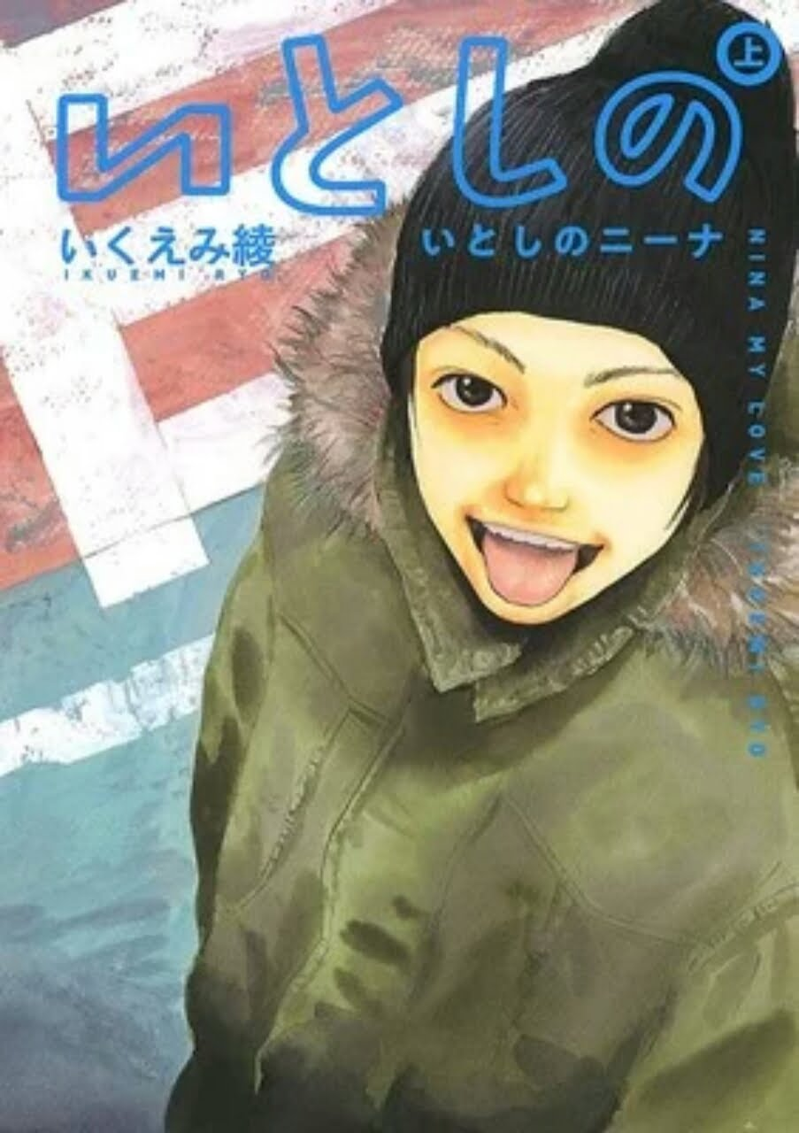 Manga Itoshi no Nina Karya Ryo Ikuemi Dapatkan Seri Live-Action TV 1