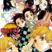 Novel Demon Slayer: Kimetsu no Yaiba Adalah Buku Tercepat Dari Label Novel Jump Yang Mencapai 1 Juta Salinan Dalam Peredaran 5