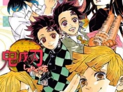 Novel Demon Slayer: Kimetsu no Yaiba Adalah Buku Tercepat Dari Label Novel Jump Yang Mencapai 1 Juta Salinan Dalam Peredaran 13