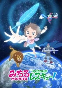 Anime Tamago 2020 Ungkap Seiyuu Animenya 4