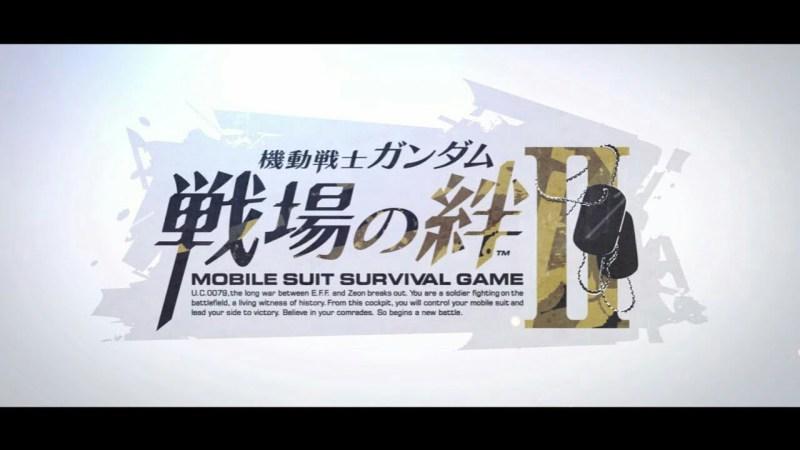 Bandai Namco Umumkan Game Arcade Mobile Suit Gundam: Senjō no Kizuna II 1