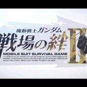 Bandai Namco Umumkan Game Arcade Mobile Suit Gundam: Senjō no Kizuna II 48