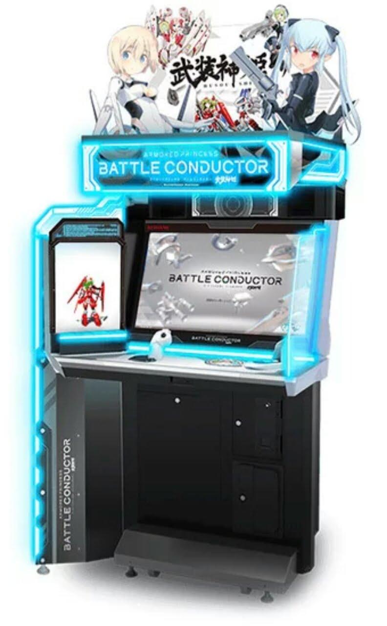 Konami Umumkan Proyek Game Smartphone dan Game Arcade Untuk Franchise Busou Shinki 2
