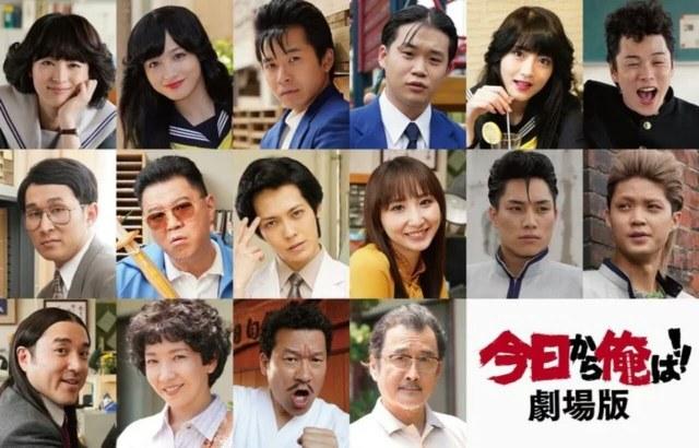 Film Live-Action Kyō Kara Ore wa!! Dapatkan Live-Action TV Spinoff Spesial 3