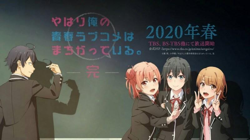 PV Season ke-3 Anime My Teen Romantic Comedy SNAFU Perdengarkan Lagu Tema dari Nagi Yanagi 1