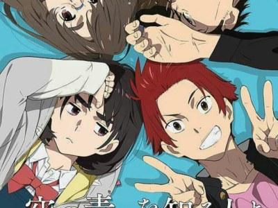 Film Anime 'Her Blue Sky' Akan Dibuka di Indonesia pada Tanggal 11 Maret 1