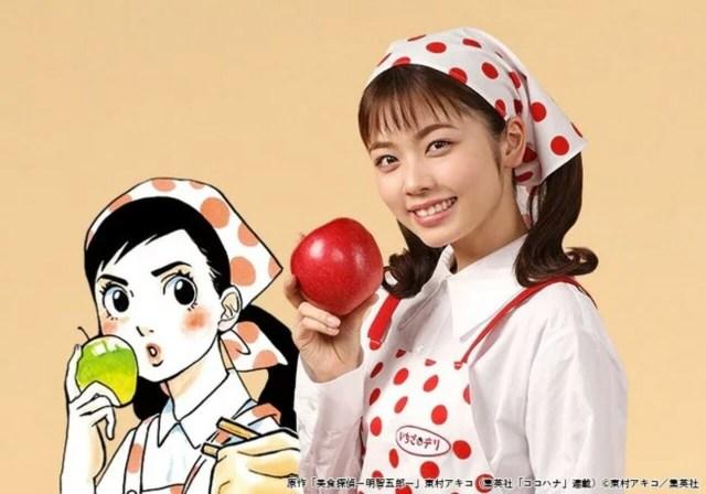 Live-Action Bishoku Tantei Akechi Gorō Diperankan Yukiya Kitamura 4