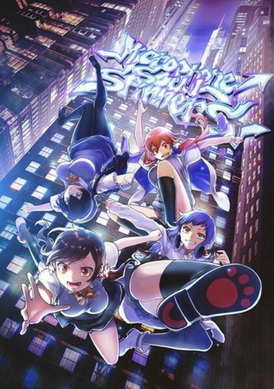 Anime dari Proyek Karakter Virtual 'Kotodama Shōjo' Diperankan oleh Sora Tokui sebagai Sapi 2