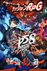 PV Ke-3 dari Game Persona 5 Scramble: The Phantom Strikers Telah Dirilis 2