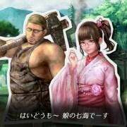 Video dari Game Katana Kami Menampilkan Dojima, Nanami 11