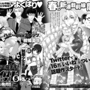 Natsumi Konjoh dan Michiro Ueyama Masing-Masing akan Meluncurkan Manga Baru 18
